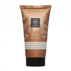 APIVITA TESTAP.KREM SZARAZ BOR.ROYAL HONEY 150ML