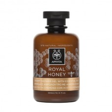 APIVITA TUSFURDO SZARAZ BORRE ROYAL HONEY 300ML
